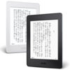 AmazonでKindle Paperwhiteが10,280円!Kindleも4,000円OFFで4,980円!Amazonプライム会員限定!