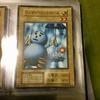 遊戯王カード BOOSTER1 ウェザー・コントロール