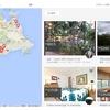 バケーションレンタル Airbnbってどうなの?
