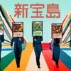 【デュエプレ】デッキ紹介02「メフィストマッドネス」