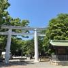 【和歌山】一つの境内に二つの神社がある!紀伊国一宮の日前神宮・國懸神宮(和歌山市・御朱印)