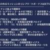 【千年戦争アイギス】「悪霊の迷宮XIII」開催! ヴァンパイアロードに第二覚醒実装! GooglePlay版リリース開始! 17日(土)には5周年記念ニコ生も!