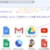 Googleドライブの音声ファイルをブログに貼り付ける方法・2020年8月完全版😎