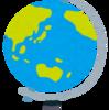 小学校受験に役立つものシリーズ⑧ 地球儀