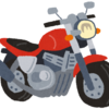 SR400 メンテナンス バイク磨きのスタンダード ピカール