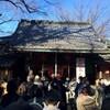 初詣は等々力不動尊と師岡熊野神社