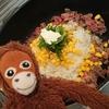 猿のエサ■料理初心者のオイラがペッパーランチを家で自作してみた。