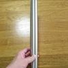 「ステンレス製麺棒」を購入しました。木製比べると使い勝手が雲泥の差です