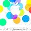 iPhone5S iPhone5C 発表直前!勝手予想まとめ!