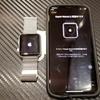 【iPhone X移行】Apple Watchのペアリング移行は意外に簡単だった