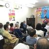 6日、県議選事務所開き。16日決起集会、来月6日は演説会