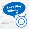 「プレイWijmo」でWijmoを見て触って学ぼう
