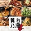 【オススメ5店】高田馬場(東京)にある牛タンが人気のお店