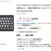 Amazonで注文していたMajestouch MINILA-R Convertibleが注文取消しに