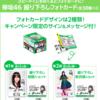 欅坂46とローソンのコラボキャンペーンがスタート!! 「ローソンでできること」〜コラボ商品や店頭ポスター全メンバー、取扱店舗まとめ〜