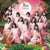 【アイドルレコメンド】『約束の丘 / X21』