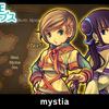 G-MODEアーカイブス14弾『mystia』の配信が9月3日決定!『ナイトハイク』の紹介映像も公開!