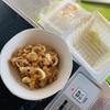 納豆をパックのままでなく器に移してから食べる理由