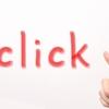 アドセンスのクリック単価やクリック率が低い時にやった対処方法