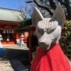 土佐稲荷神社のお稲荷さんとネガティヴ意識の話