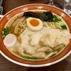拉麺 いさりび 京成大久保店 その四
