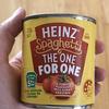 スパゲッティの缶詰