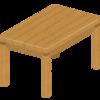 「change_table」で「bulk: true」を使用したマイグレーションの高速化(Rails)