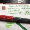 【万年筆・インク】妻のねこ日記・9月第4週分!【猫イラスト】