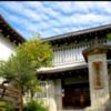 日本民藝館 無名の汚い器に婚活の自分を投影する。