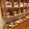 【浅草橋】CAFE&BAKERY MIYABI