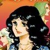 ミュージカル「マタ・ハリ MATA HARI」の予習にマンガ「暁の目の娘」を読む。