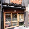 京都のお勧め「ちりめん山椒」ベスト3。京都通の芸能人御用達のお店も!