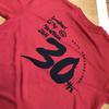第30回今治シティマラソンへ参加してきました。