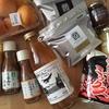 長野に行ってきました。番外編~ご当地スーパー『ツルヤ』でお土産を買ってみた~