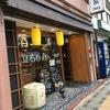 関西 女子一人呑み、昼呑みのススメ 京酒場 涛々 #昼飲み #kyoto #立ち飲み #京都駅 #ポテサラ #waraku