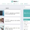 Web業界に挑戦したい人に向けて発信するメディア「Markup」で、PyQが紹介されました