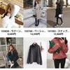 DHOLICみたいな♡プチプラ韓国通販サイト3選