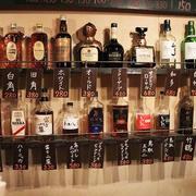280円の角ハイボールがケタ違いに旨い…!中野「泡」は日本のウイスキーを勉強しながら味わえる最高の立ち飲みバーだ