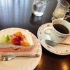 鳴子温泉街の喫茶店 コーヒーハウス純で、サイフォンで淹れたコーヒーとケーキをいただく