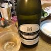 ニュージーランドワイン ソーヴィニオンブラン マッドハウス