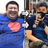 30代男性が初めてのダイエットで50kg痩せた時に心掛けたこと