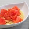 のど越し爽やか!冷たい前菜料理「トマトの冷製カッペリーニ」のレシピ