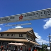 カラフルなお守りがあるハワイ金刀比羅神社・ハワイ太宰府天満宮!