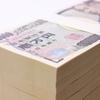 もし10億円持っていたら働きますか?