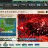 E4 バタビア沖海戦(戦力ゲージ)