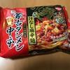(いまさら)蒙古タンメン中本 汁なし麻辛麺を食す。