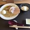 『めん処 きよ洲』 無化調・自家製麺 オープン初日に行ってきたよ~~! 岩手県盛岡市