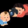 (2020年2月)おすすめの写真共有アプリ3つ!