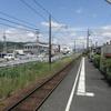大井川鐵道-04:日切駅