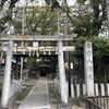 「若宮八幡社」(名古屋市中村区)